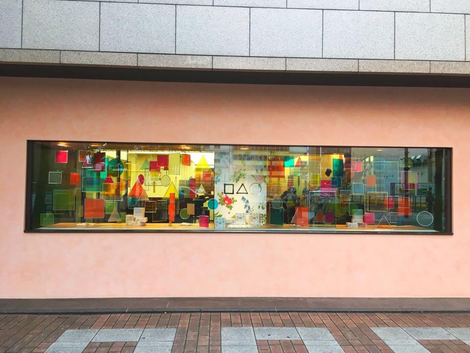 六花亭 帯広本店