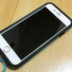 """2017年モデル """"iPhone 7s(仮) / Plus(仮)"""" の噂・うわさ・ウワサ…"""