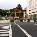 """栃木県は宇都宮の街のど真ん中にある """"二荒山神社"""" は、階段が大変… ですが、是非とも訪れてほしいスポットな件"""