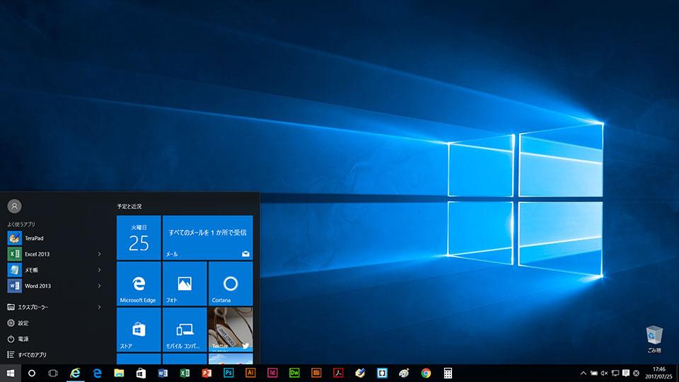 Windows10_デスクトップ