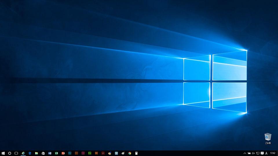 Windows10_設定_タスクバーを小さくします