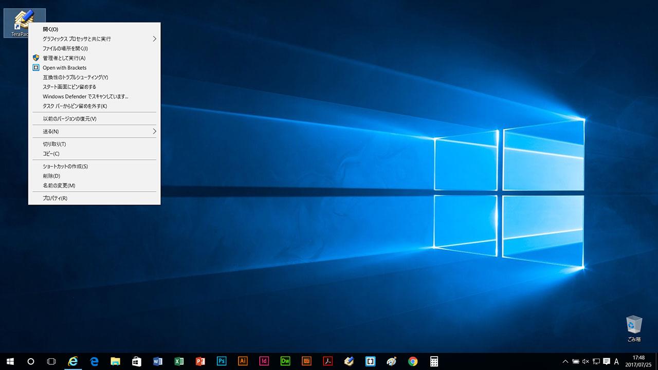Windows10_デスクトップ画面