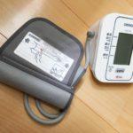 家庭用血圧計をどう選んだら良いのか分からないので、まずは簡単にまとめてみました