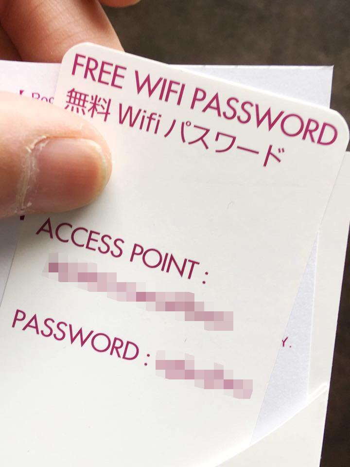 ANAクラウンプラザホテル釧路_Wi-Fiアクセスポイント