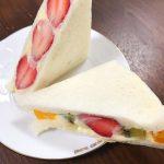 ローソンの春スイーツを食す!八天堂とのコラボ「フルーツサンドイッチ」をいただく。